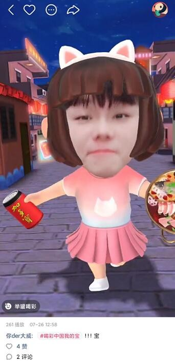 http://img.toumeiw.cn/upload/images/20210727/0c43cd0d4d2efa469afe2fb0f1560a68.jpg