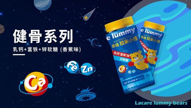 功能性软糖市场爆发,乐佳拉米小熊撬动Z时代新消费