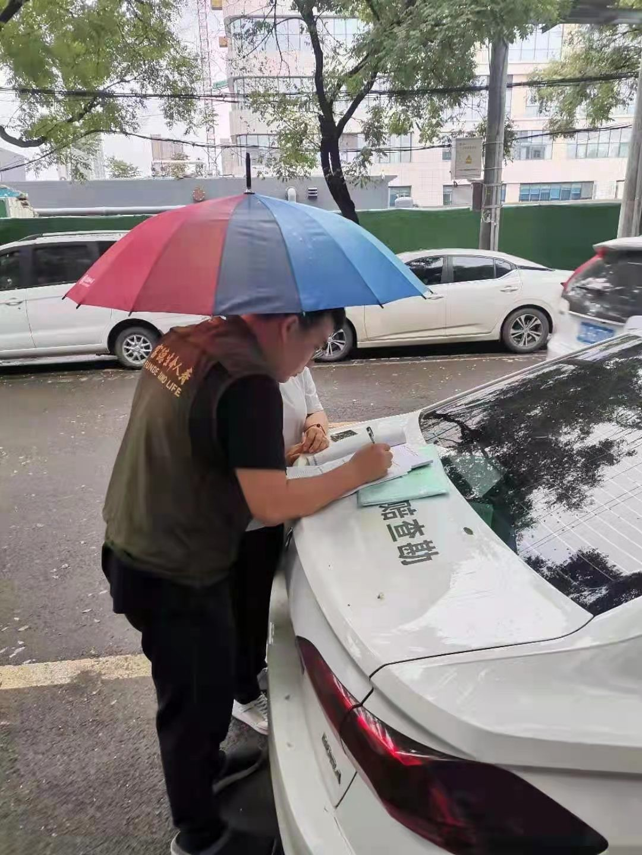 身故客户3人,外伤客户3人 富德生命人寿将两笔河南暴雨灾害出险理赔款送到客户手中