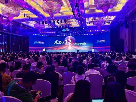 """重磅!金诃藏药入围""""2020年度中国中药企业TOP100排行榜"""""""