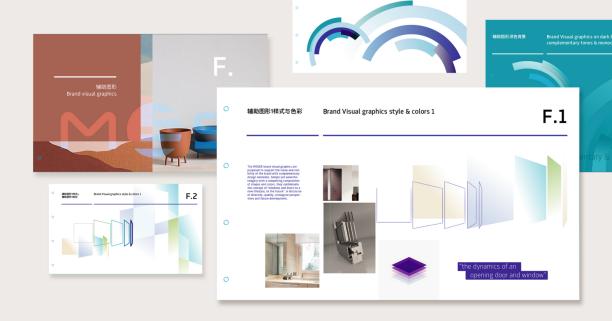 墨瑟门窗全新视觉形象发布,设计巧思引行业关注