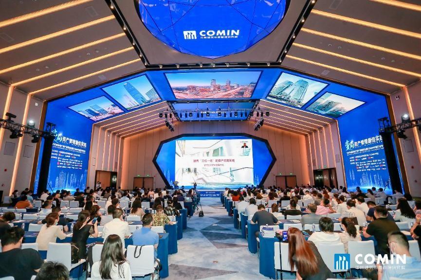 广州国际金融中心、越秀金融大厦再次获奖,越秀商投资管运营能力再获认可