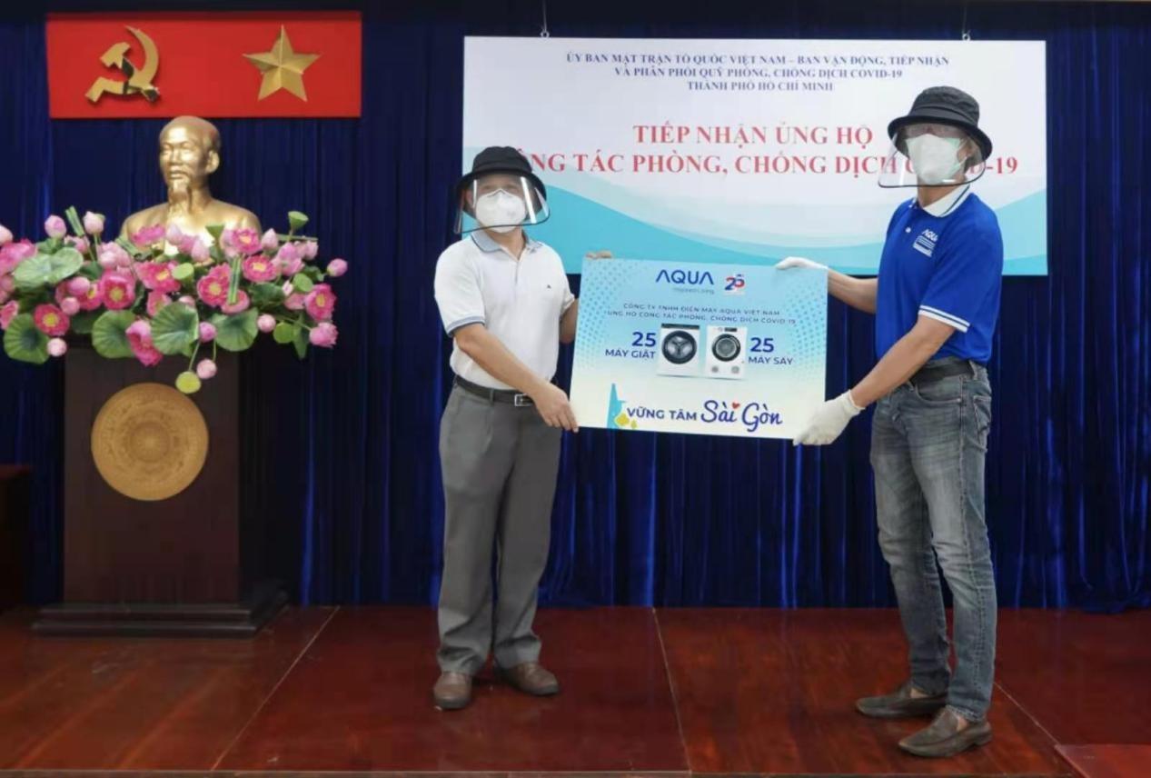 在越南:海尔智家向医疗机构捐赠健康产品