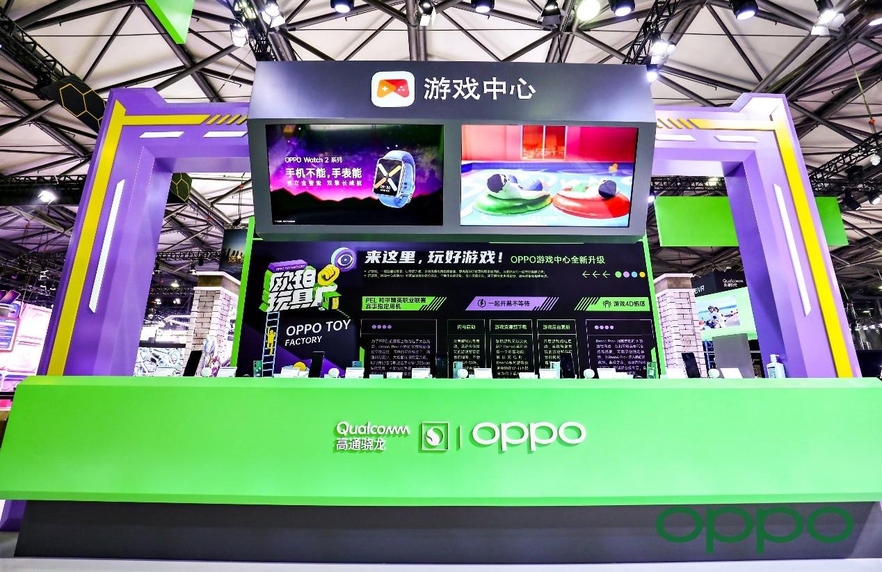 OPPO游戏中心全新升级,携手合作伙伴亮相ChinaJoy