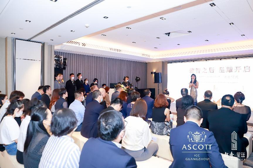 携手雅诗阁,越秀住房租赁旗下越秀星廷首个项目于广州环贸中心盛大开业!