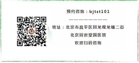 QQ截图20210613165503.png