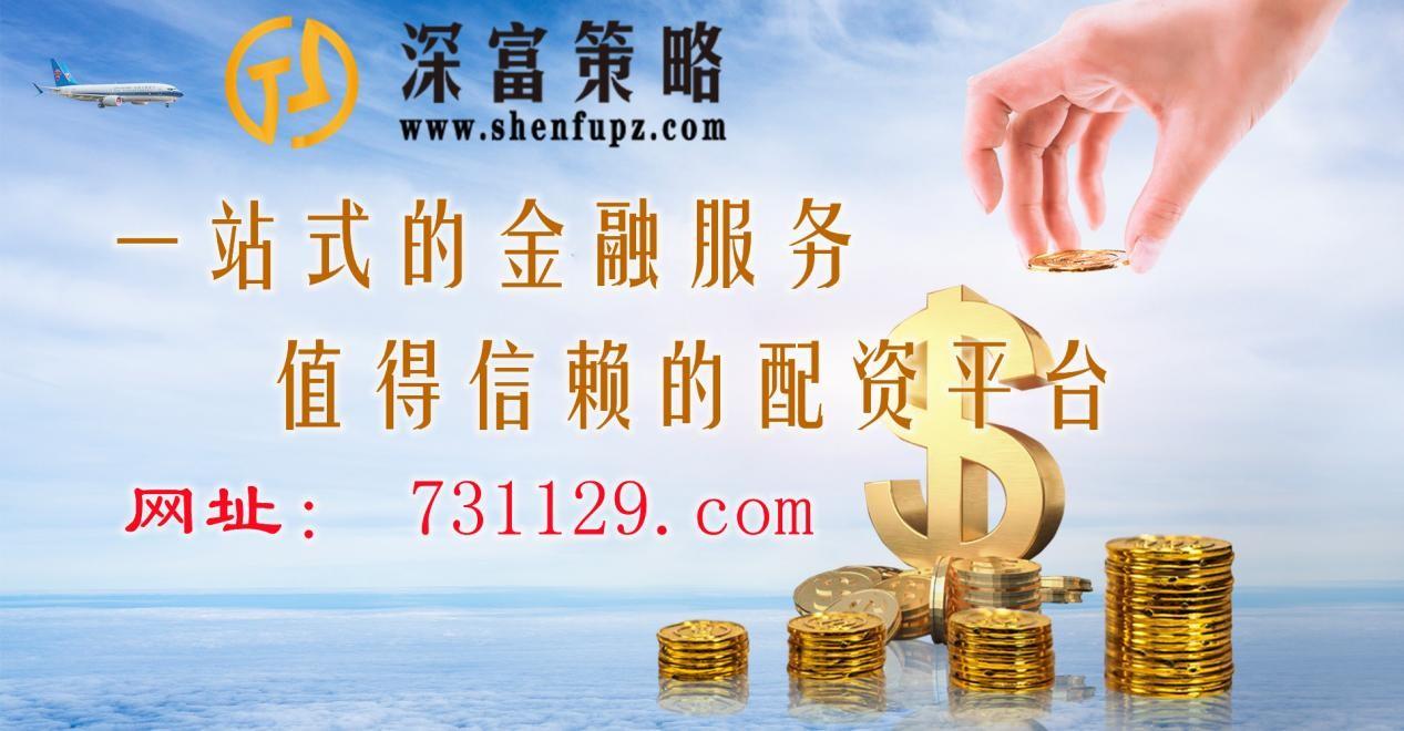 东莞注册公司代理股票配资流程配资APP深富策略:顶部筹码单峰形态背离
