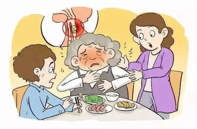 吃饭呛咳0.jpg