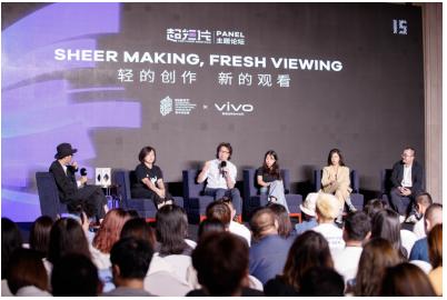 """2021 vivo VISION+超短片大赛举办 """"轻的创作 新的观看""""主题论坛"""