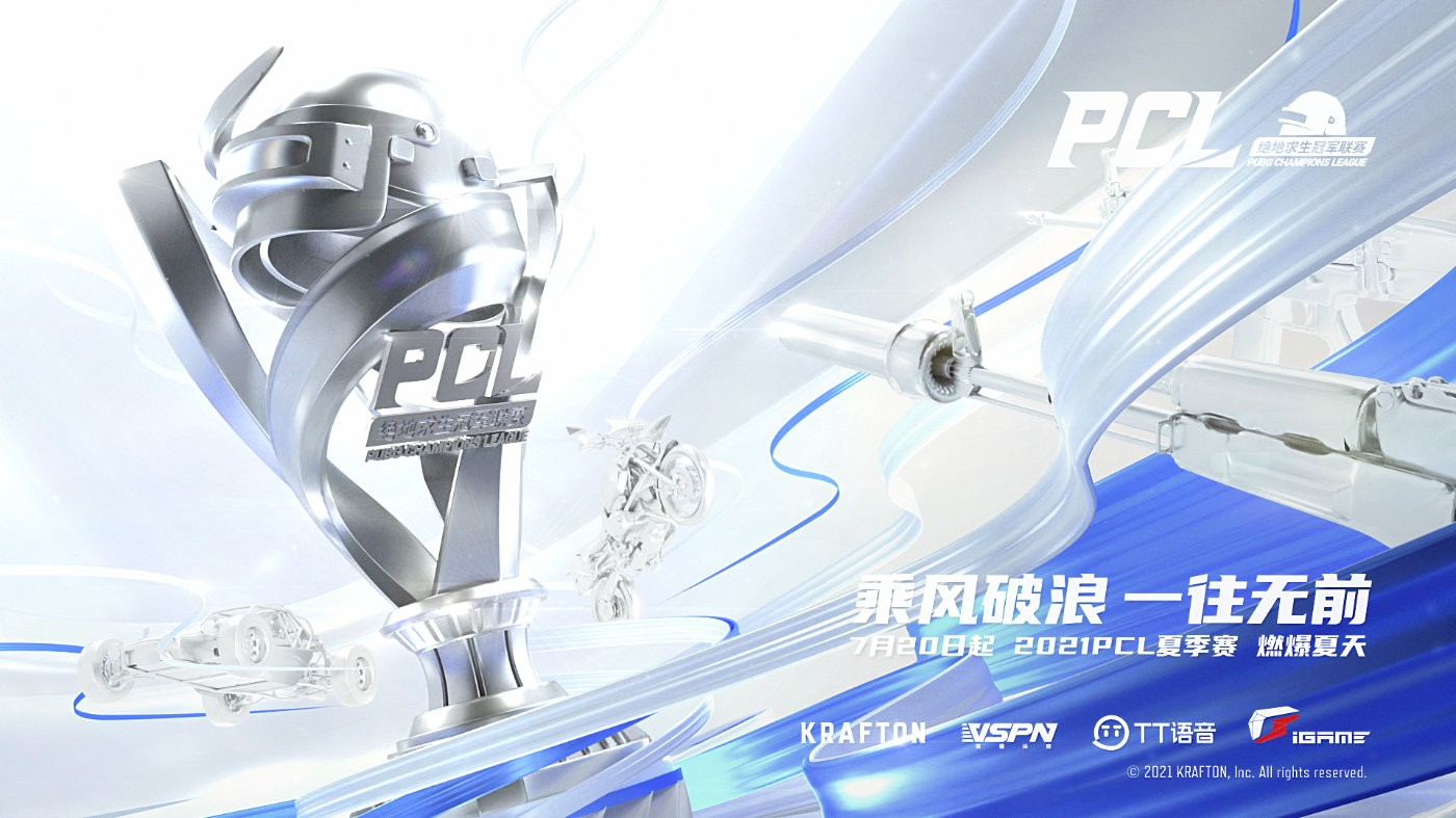 2021 PCL夏季赛常规赛第二周拉下帷幕,Tianba战队斩获周冠