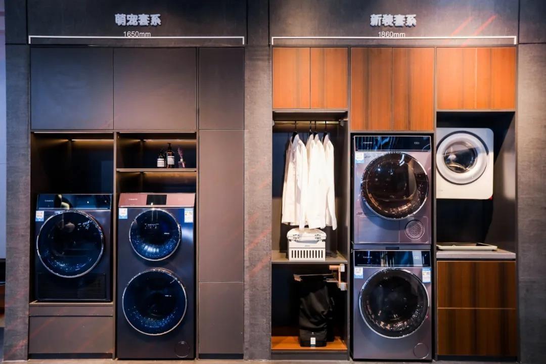 换道场景后,卡萨帝洗衣机怎么样?上半年数据里有答案