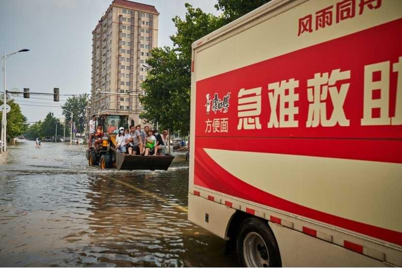 从康师傅洪灾救援看民族企业的社会责任