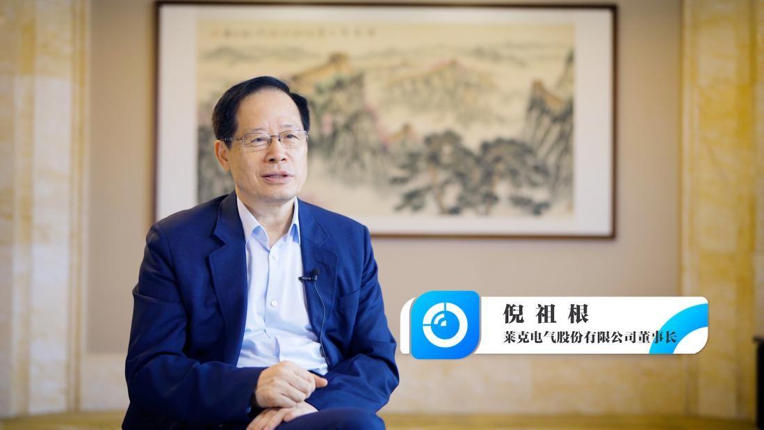 """专访莱克电气创始人倪祖根:不忘初心的""""清洁之王"""""""