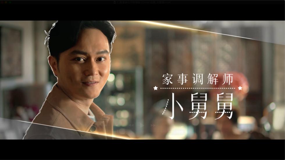 香港美心月新广告上线,希望每一个在外打拼的人都能在中秋回家团圆!