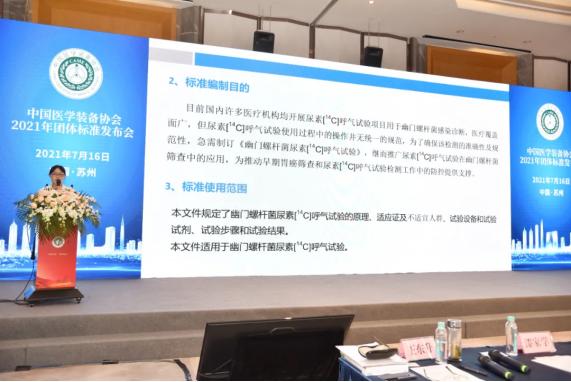 """光大银行年报发布 普惠便民""""名品""""云缴费体现亮眼"""