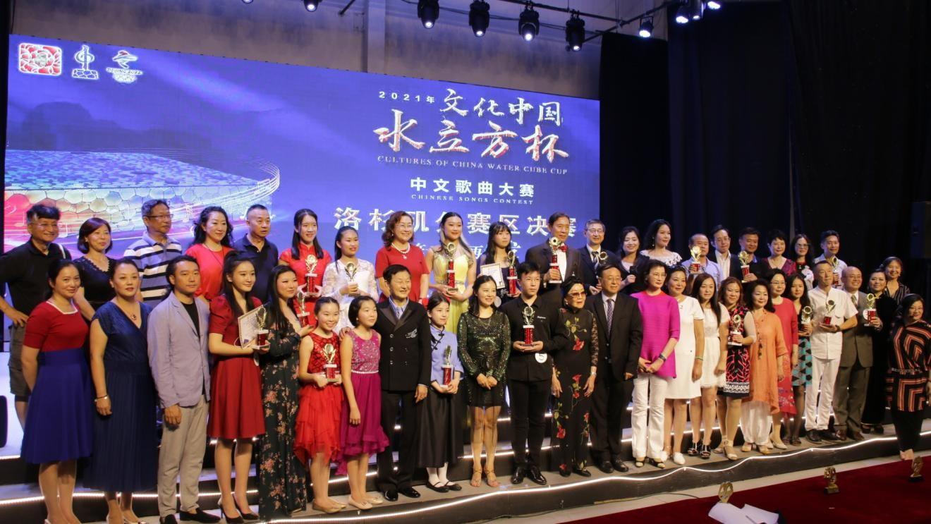 """<b>2021""""文化中国·水立方杯""""中文歌曲大赛复赛正式启动</b>"""