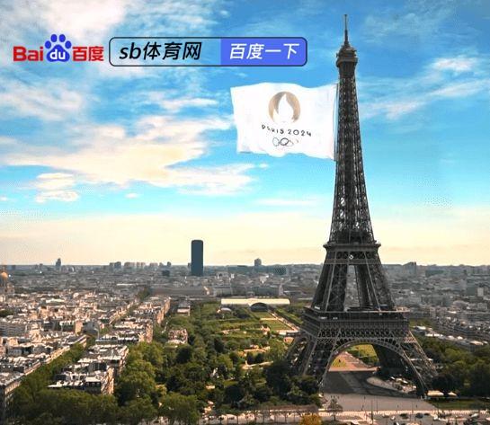 东京奥运闭幕-巴黎八分钟