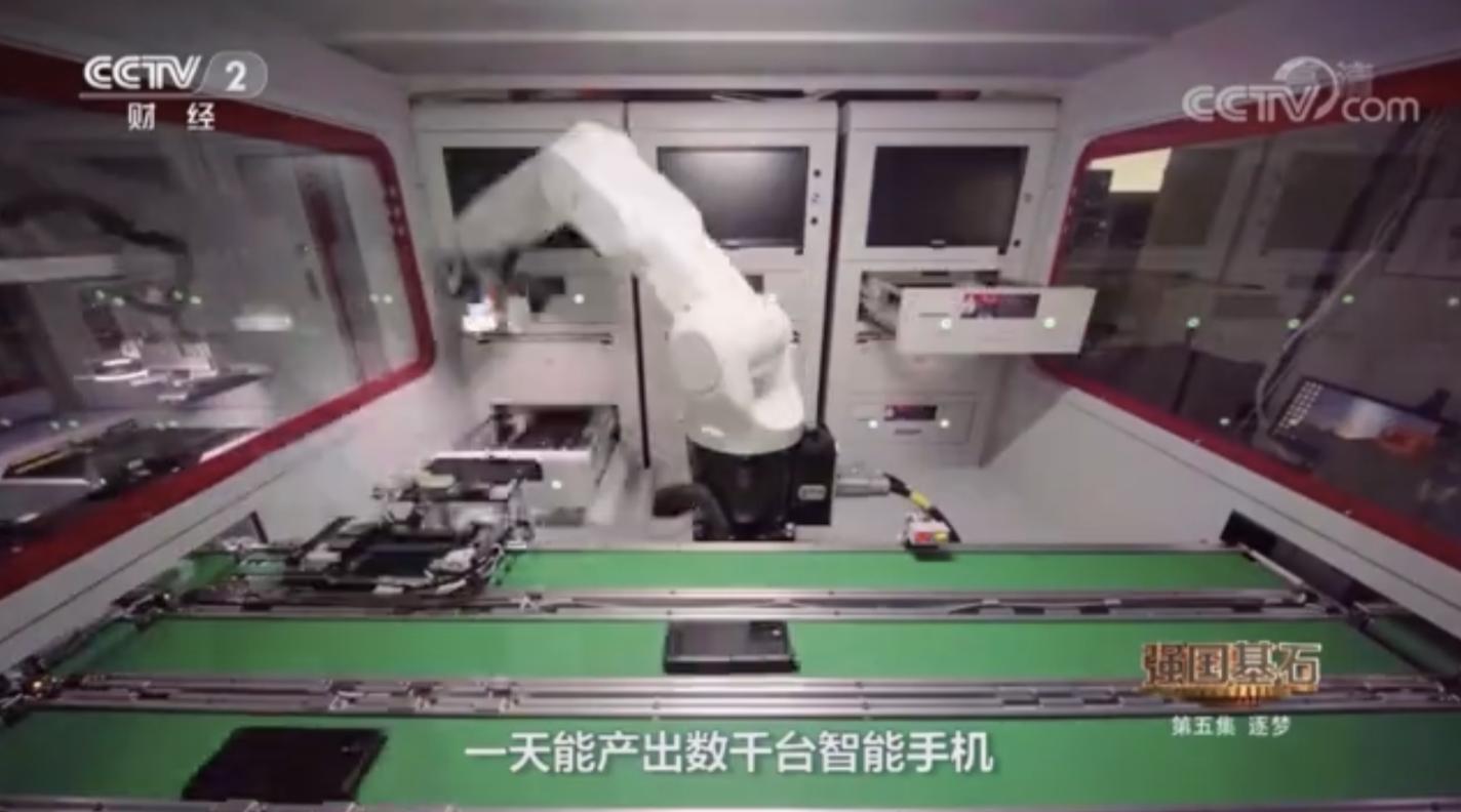 《【摩臣app登录】深耕技术研 发蓄势行业未来,《强国基石》纪录片小米MIX FOLD折叠屏出镜》