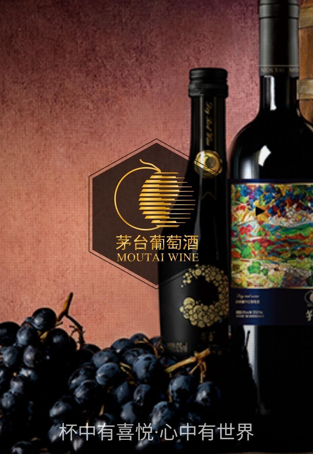 精选茅台佳酿,酒轩阁致力于讲好中国葡萄酒故事,推动酒行业健康发展