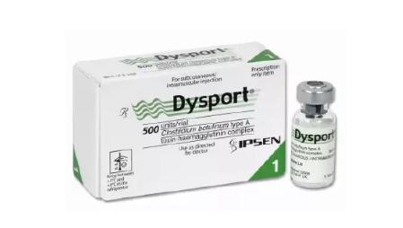 科普:Dysport吉适肉毒素那些你不知道的事,从此守住颜值奥秘