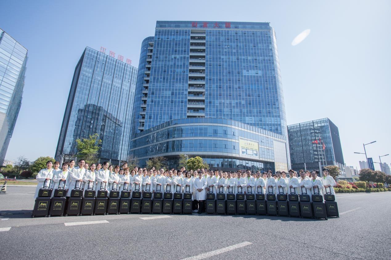 热烈祝贺李时珍健康管理集团厦门运营中心开业大吉