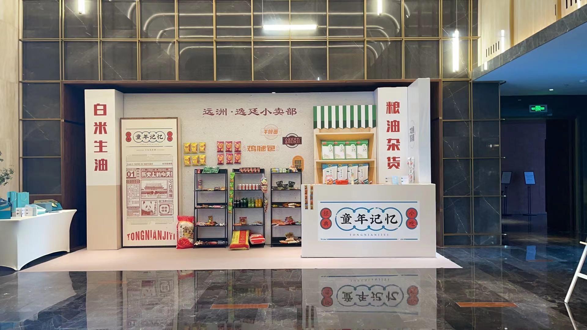台州逸廷,打造共享城市精致生活圈