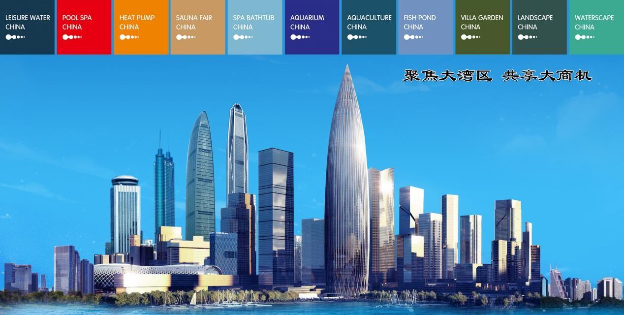 聚焦大湾区,共享大商机CLWE2022深圳泳池SPA展在深圳国际会展中心举行