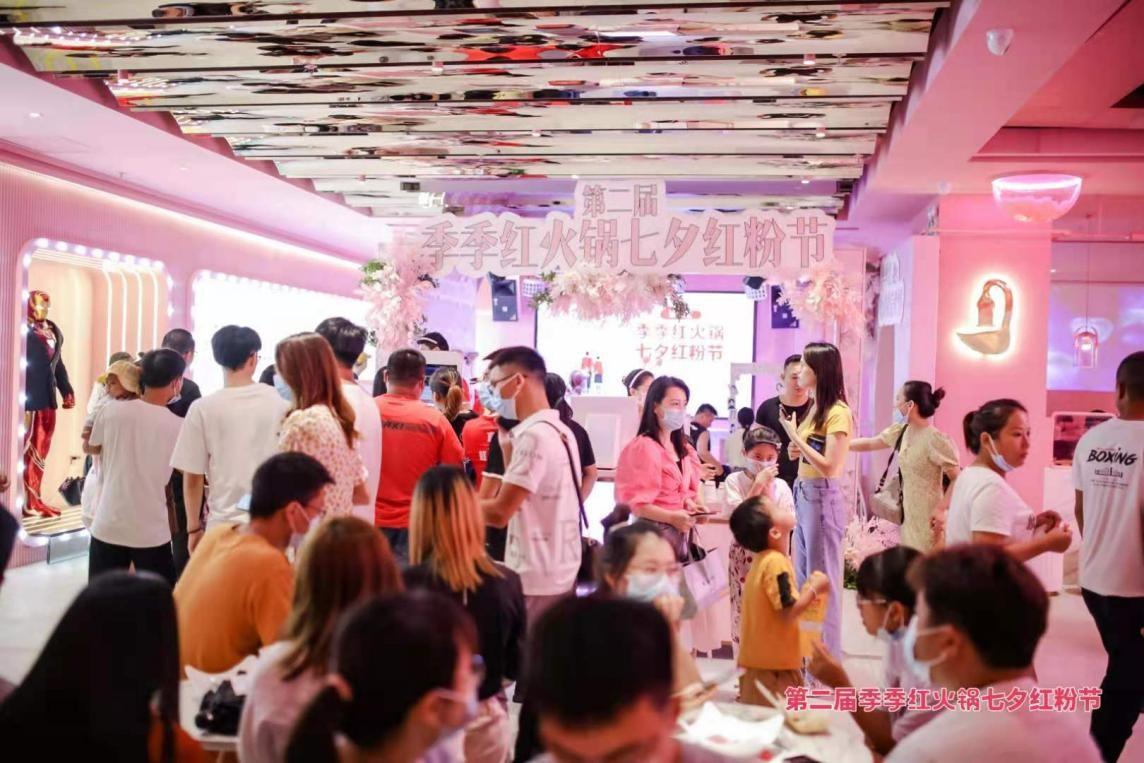 季季红七夕红粉节,为什么能让无数江西年轻人年年都追捧?