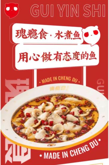 瑰瘾食上海首店落户七宝万科!水煮鱼还有潮吃法,真酷!
