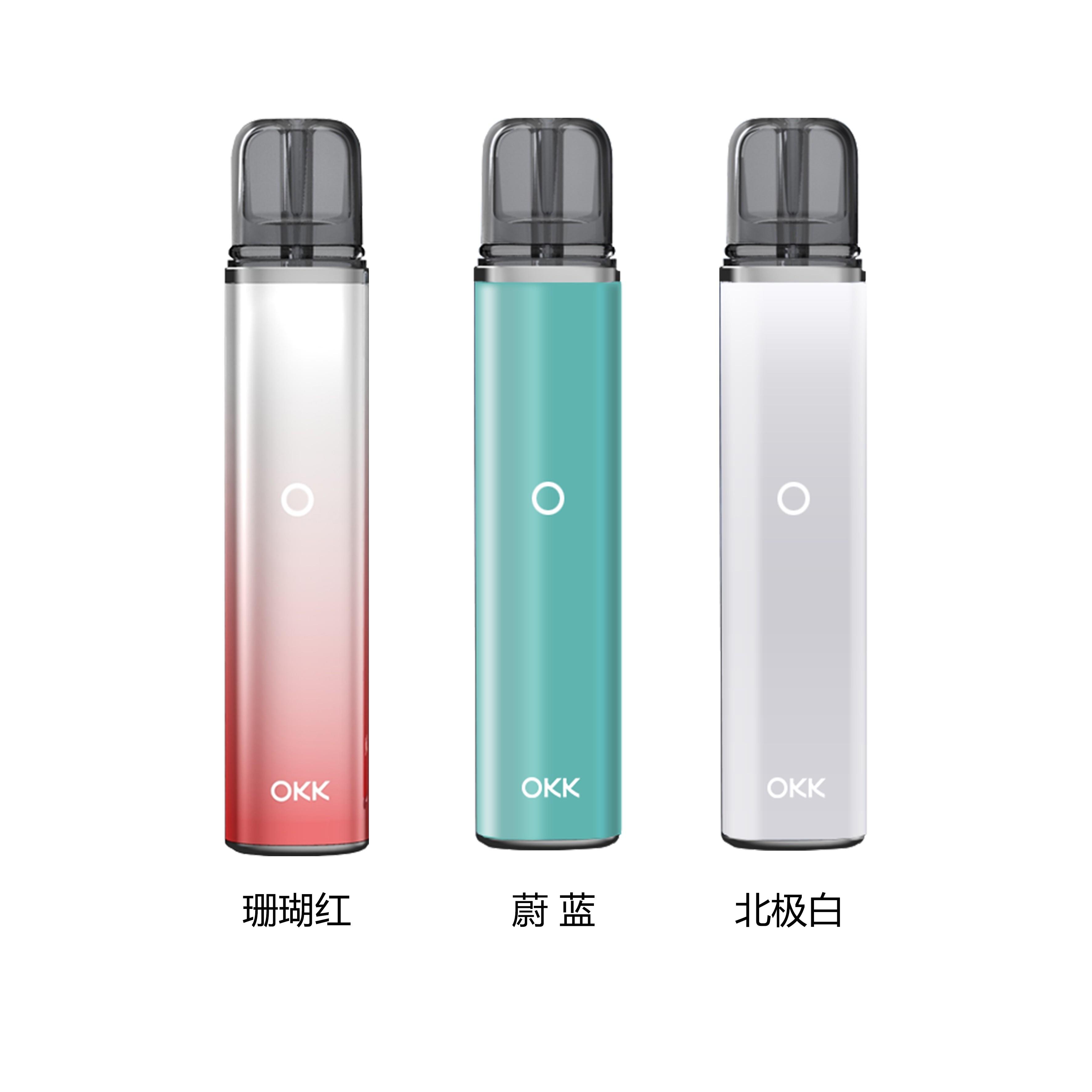 OKK坚持研发高品质的智能雾化器