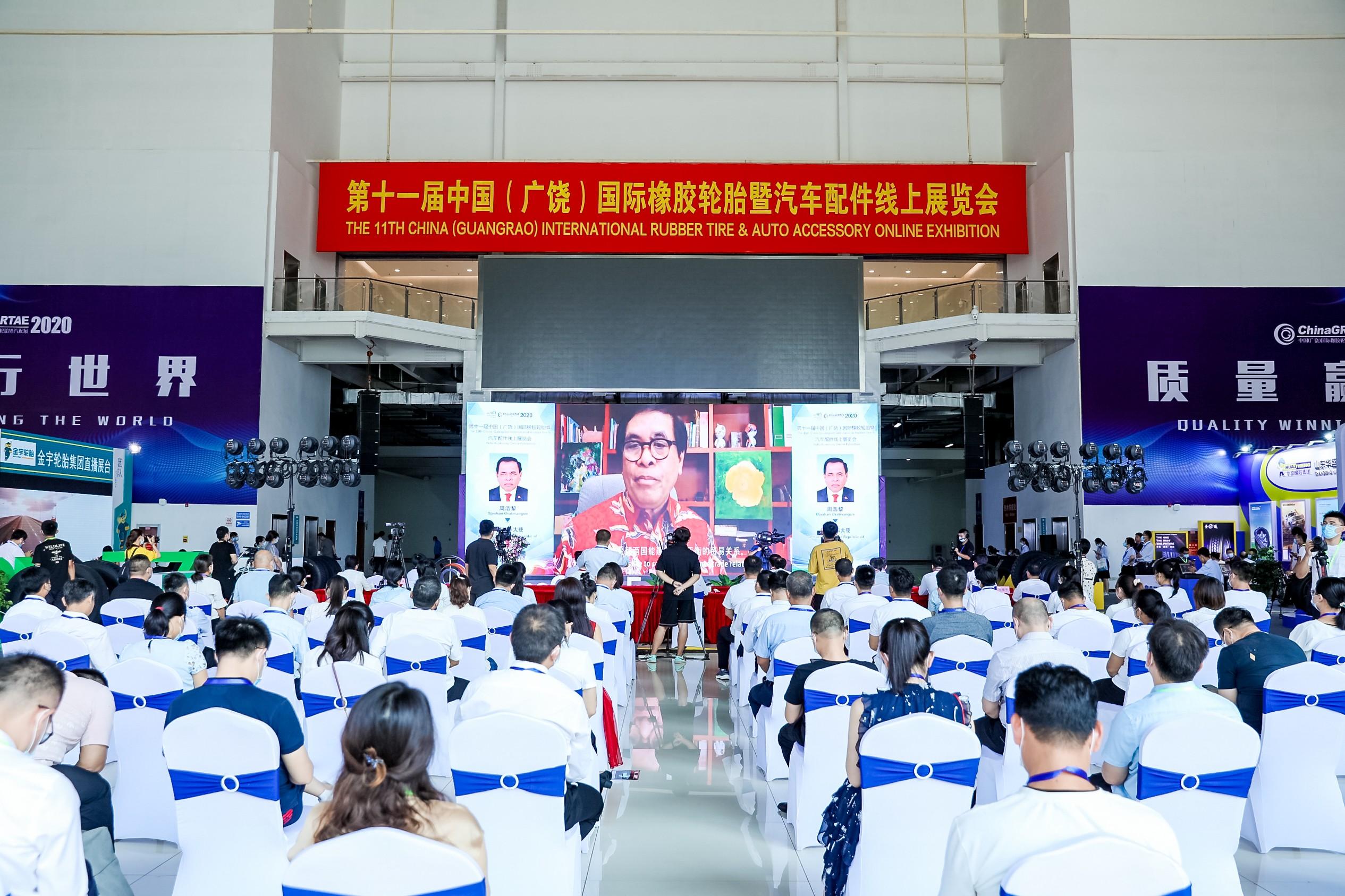 2021第十二届广饶国际轮胎会开幕在即!展会预告重磅来袭!