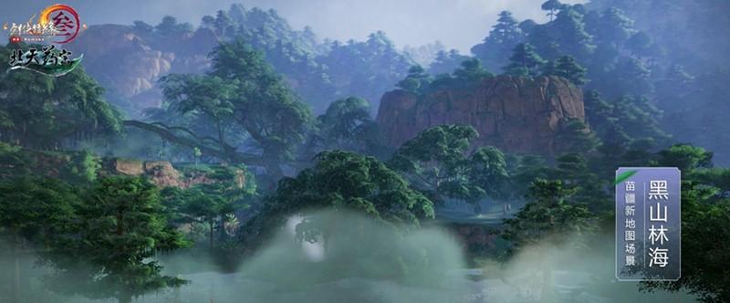 图14:黑山林海1.jpg