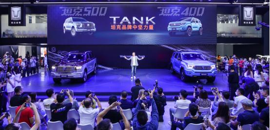强势冲击30~40万市场 坦克500全球首发值得期待