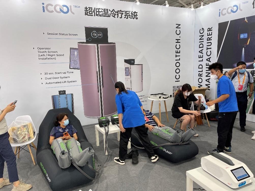 运动康复科技品牌ICOOLTECH携全新冷疗舱系列产品亮相2021服贸会