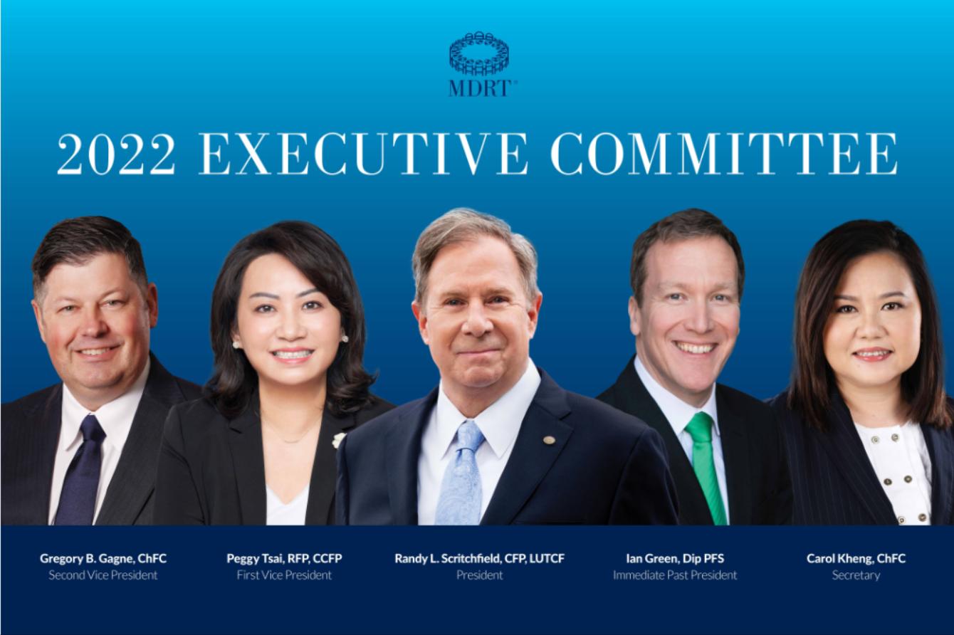 2022MDRT执行委员会驱动对金融服务业的全面支持,赋能攀登成就新高峰