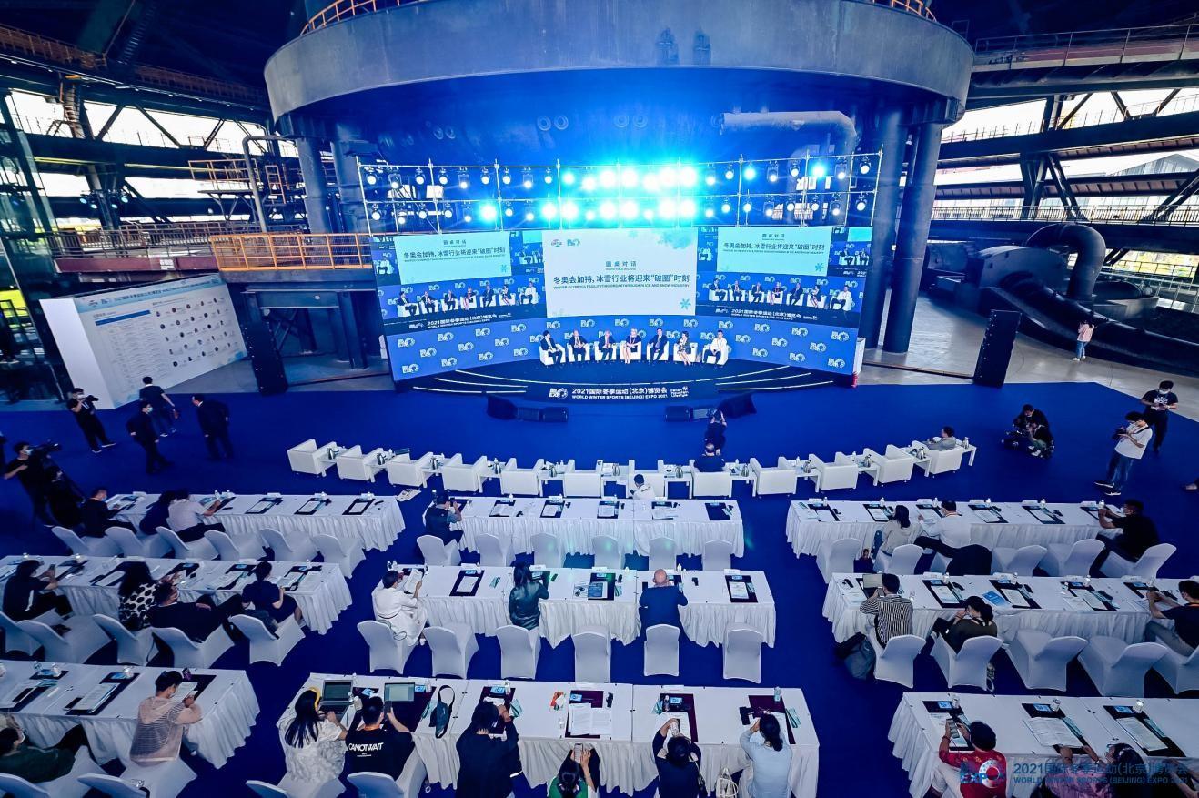 集聚全球優質冰雪資源 助力北京冬奧精彩舉辦 2021冬博會在京開幕
