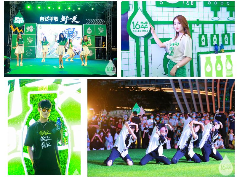 16萃野玩生活节燃爆深圳欢乐港湾,打造健康饮品新风尚