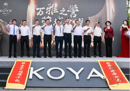 可雅XO文化体验馆东莞荣耀开启,持续为中国白兰地向世界发声