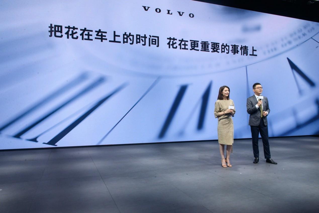 """服务全""""心""""升级助力品牌业绩持续攀升, 沃尔沃汽车1-8月销量同比劲增28.1%"""