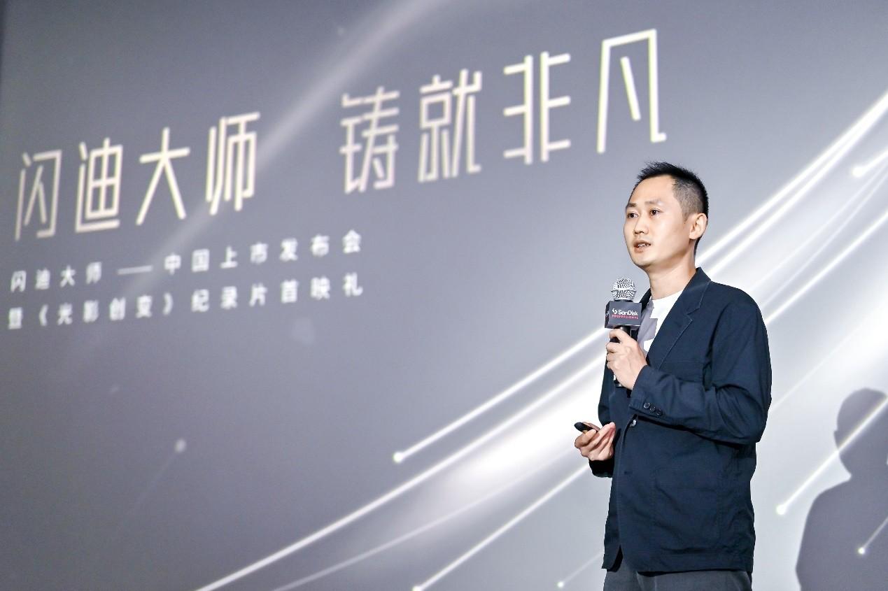 """奇亿摄影网 摄影技巧 西部数据揭幕全新""""大师级""""专业产品线"""