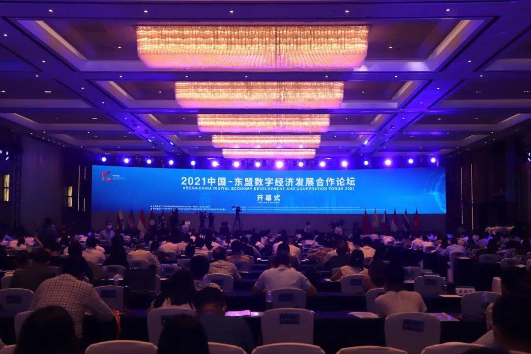 """聚焦数字经济发展赛道 传神语联助力""""中国—东盟""""高质量合作"""