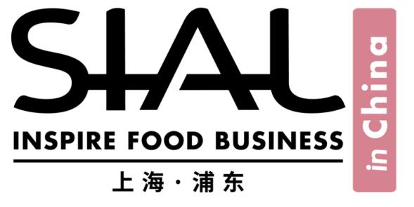 SIAL国际食品展玩转国际创新风,相约上海浦东,5月邀你尝百味