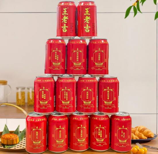 王老吉官网灯谜罐迅速出圈,给消费者满满的仪式感