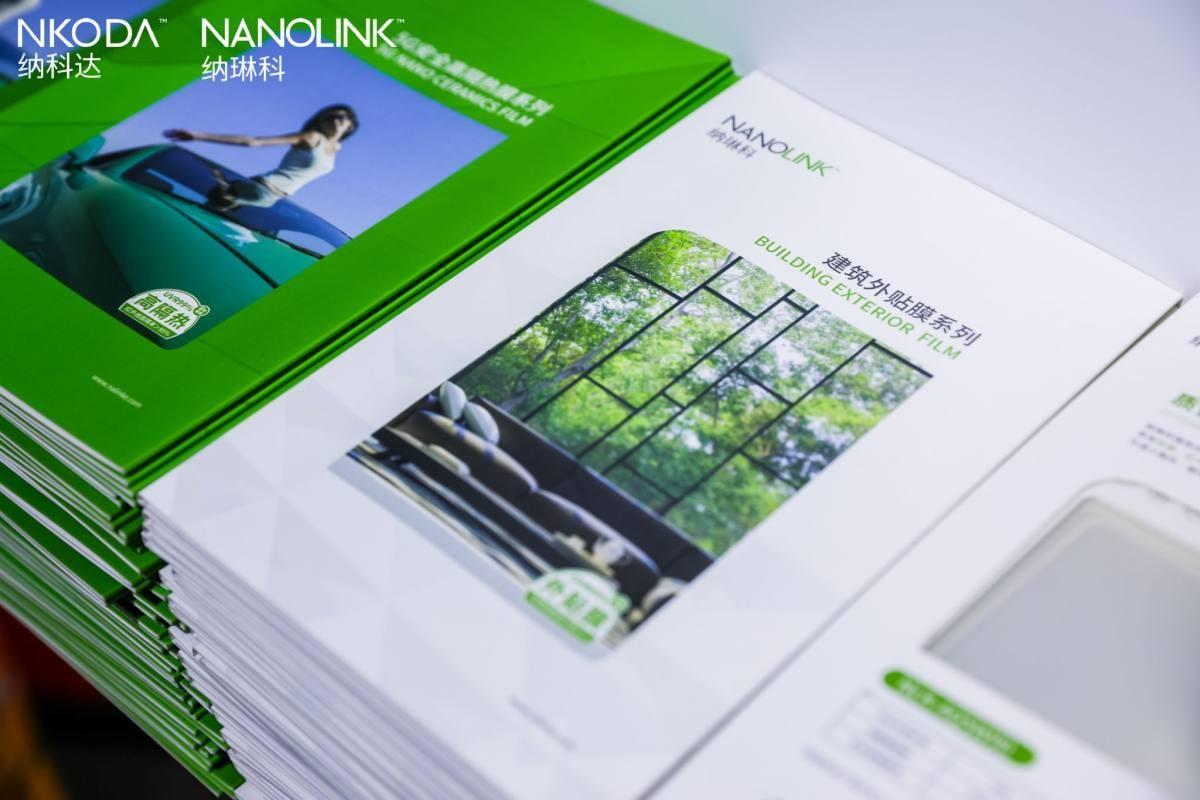 第31屆廣州雅森展:納琳科首推建筑外貼膜 突破行業壁壘,助力實現雙碳目標