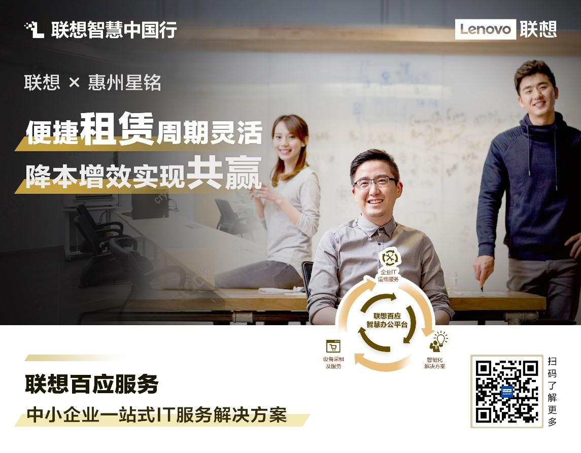 广州电脑维修_6案例揭秘如何从初创到成功 释放中小企数字化新动能