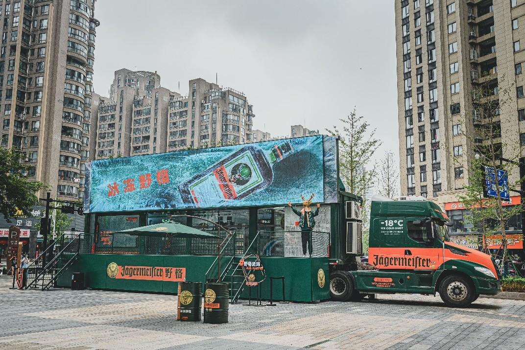 野格冰车震撼登陆杭城,带来夏末限定-18℃冰冻体验