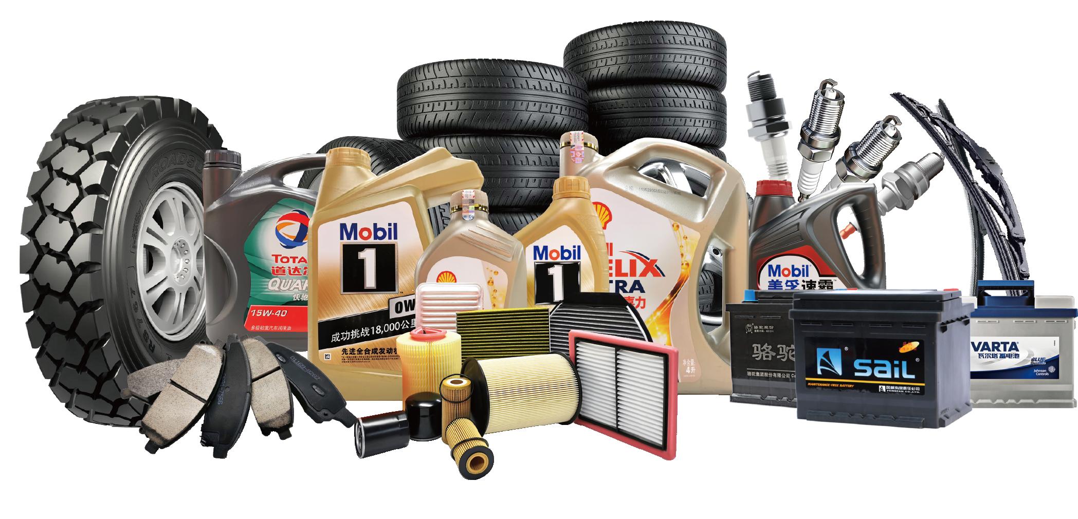 做轮胎机油汽配批发选择武汉名品汇聚特来斯汽配工场可靠吗?