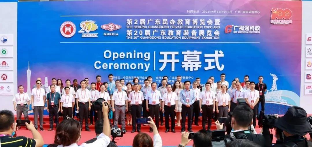 广东信息工程职业学院参加广东省民办教育协会系列活动