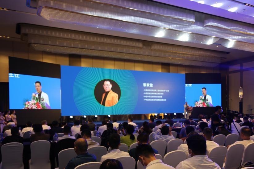 中国芯·绿数据·真科技 CNFS分布式绿色存储全球协议矩阵 《链达峰》引擎亚洲行正式起航