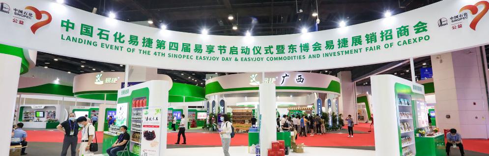泸州老窖三人炫入驻东盟博览会 展现中国白酒文化魅力
